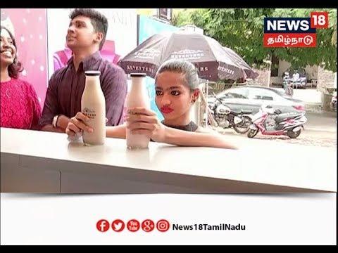 Xxx Mp4 நுங்கம்பாக்கம் கெவண்டர்ஸ் மில்க் ஷேக் EAT REPEAT 3gp Sex
