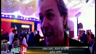 زكريا حبش:  رابح ماجر مدرب فاشل وتعينة خرق لقانون الرياضة الجزائري