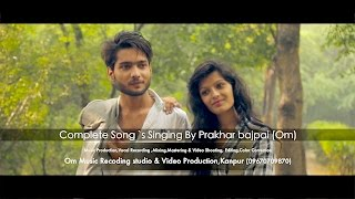 kya hua tera wada Reprise with Rap music reproduction by Ansh Singh,Om music recording studio,kanpur