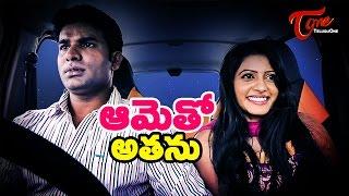 Aametho Athanu | Romantic Horror Telugu Short Film | By BSK