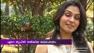 Interview:Actress Andrea Jeremiah on her Movie