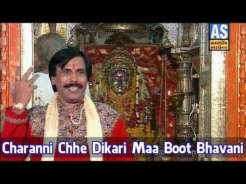 Xxx Mp4 Charanni Chhe Dikari Maa Boot Bhavani Chhe Naam New Gujarati Devotional Bhajan 3gp Sex