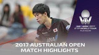 2017 Australian Open Highlights   Jun Mizutani vs Maharu Yoshimura (R16)