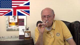 Whisky Review/Tasting: Suntory Hibiki Japanese Harmony