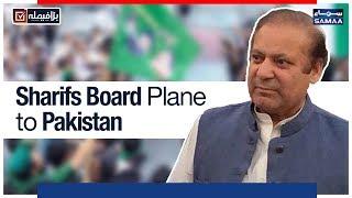 Sharifs Board Plane to Pakistan | SAMAA TV EXCLUSIVE