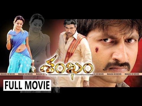 Xxx Mp4 Shankam Full Movie Gopichand Trisha Satyaraj 3gp Sex