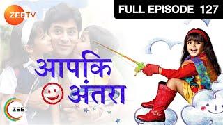 Aapki Antara - Episode 127