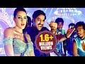 Baadshah Songs - Welcome Kanakam - Jr.NTR, Brahmanandam