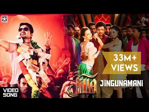 Jingunamani Full Song - Jilla Tamil Movie | Vijay | Kajal Aggarwal | Imman | Sunidhi | Ranjith