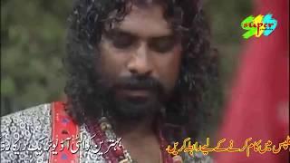 Qalandri Dhammal By farah lal 2017 letest Dhammal