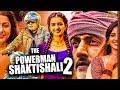 The Powerman Shaktishali 2 Hindi Dubbed 2020 (Ambi Ning Vayassaytho) | Action Drama Movie