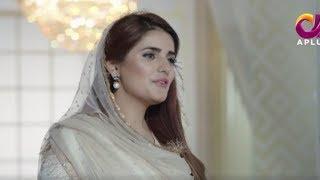 Qaseeda Burda Shareef by Momina mustahsin 2k17