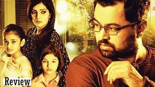 Hrudayantar (2017) | Marathi Full Movie Review | Subodh Bhave, Mukta Barve