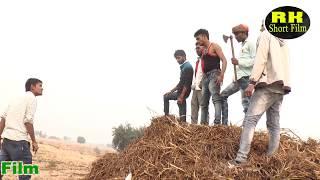 Ghatak new comedy short film(haryanvi, rajsthani, marwadi, hindi