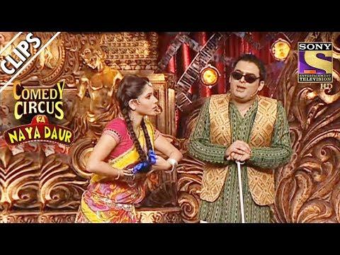 Xxx Mp4 Kapil 39 S Music Class Comedy Circus Ka Naya Daur 3gp Sex