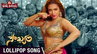 Soukyam Telugu Movie Songs | Lollipop Song Trailer | Gopichand | Regina | Bhavya Creations