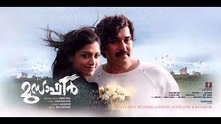 Musafir Malayalam Full Movie 2013 | Malayalam Full Movie | Malayalam Action Movie