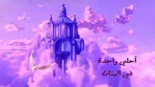 Ahmed Gamal Nashed El-3ash2en - احمد جمال نشيد العاشقين [LYRICS]