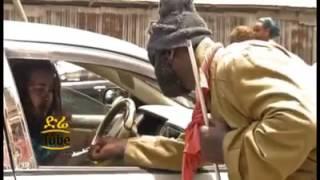 Ethiopian New Comedy Drama Chombe ቾምቤ