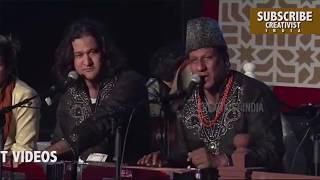 मेरे रशके क़मर   क़व्वाल निज़ामी बंधु   Mere Rashke Qamar   Qawwal Nizami Bandhu