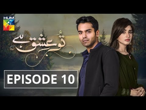 Tu Ishq Hai Episode #10 HUM TV Drama 27 December 2018