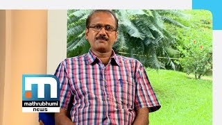 Benefits Of Grapes: Ayurjeevanam| Mathrubhumi News