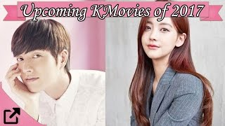Upcoming Korean Movies of 2017 (#01)