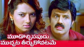 Isha Chawla With Balakrishna | Best Telugu Love Scenes | Balakrishna | Isha Chawla