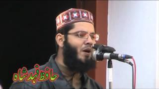 PASHTU NAAT HAFIZ FAHAD SHAH,meelad sharif 2015 pirsabaq sharif