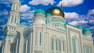 Moscow inaugurates the biggest mosque in Europe [Eng Subs]