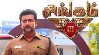 Singam 3 He's my hero song copycat