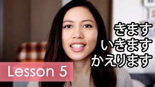 Learn Basic Japanese | Minna No Nihongo Lesson 5 Grammar