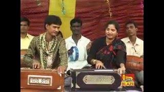 "Ore O Ruper Maiya | Bengali ""Qawwali"" Video | Abdula Jhaknar, Mithu Rani | Blaze Audio Video"