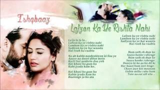 Ishqbaaz - Lafzon Ka Ye Rishta Nahi | Sanjeev Srivastava