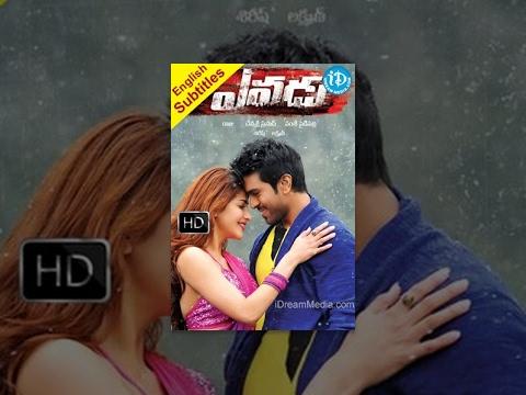 Yevadu Telugu Full Movie || Ram Charan || Shruti Hassan || Vamsi Paidipally || DSP