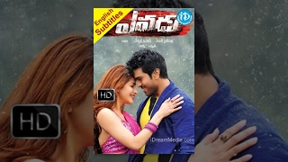 Yevadu Telugu Full Movie || Ram Charan || Shruti Hassan || Vamsi Paidipally || DSP