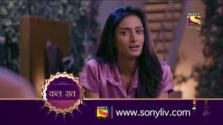Kuch Rang Pyar Ke Aise Bhi - कुछ रंग प्यार के ऐसे भी - Ep 17 - Coming Up Next