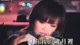 Qi Qin Da Yue Zai Dong Ji _ Wang Jie.flv