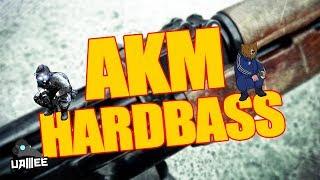 uamee - AKM