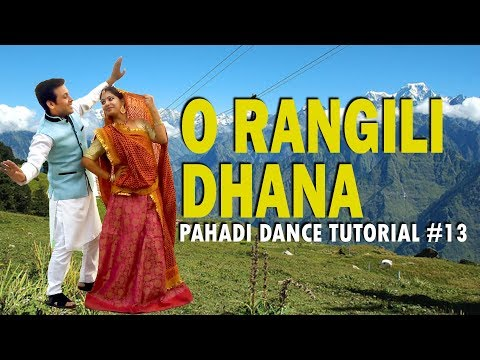 Xxx Mp4 Learn Dance On O Rangili Dhana Pahadi Dance Tutorial 13 AshishBoraLIVE 2018 3gp Sex