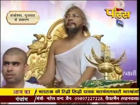 Sankeshwar (Gujrat) | Live |  Part 3