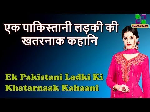 Xxx Mp4 पाकिस्तान में बलात्कार के बदले बलात्कार Balatkar Ke Badle Balatkar Pakistan Me 3gp Sex