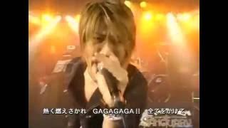 Hiroshi Kitadani   Madan Senki Ryukendo song