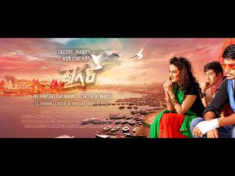 Tiger Telugu Mp3 Songs, Tiger Telugu Jukebox