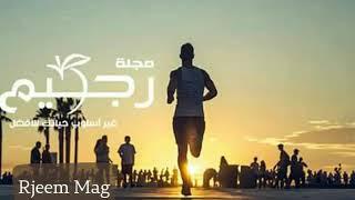 اقوى و اسهل طريقه لفقدان الوزن بعد عيد الفطر خسارة وزن سريعه و مضمونة قد تصل 7 كيلو