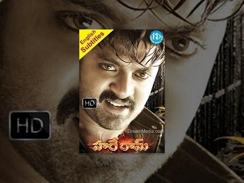Hare Ram Telugu Full Movie    Kalyan Ram, Priyamani, Ali    Harshavardhan    Mickey J Meyer