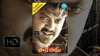 Hare Ram Telugu Full Movie || Kalyan Ram, Priyamani, Ali || Harshavardhan || Mickey J Meyer