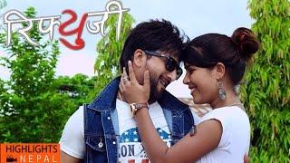 Laijauna Laijauna | Nepali Movie REFUGEE Song | Jivan Luitel, Rista Basnet | Buddha Subba Films