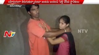 Public Done a Forced Marriage to Lovers in Warangal District || NTV