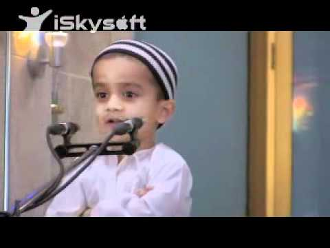 Dawud Ahmed (age 3) - Hyde Quran Competition 2010 - Winner